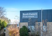 South Eastern Private Hospital